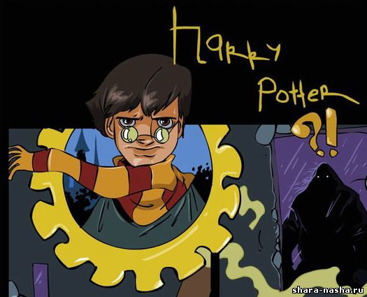 Harry Potter. Erotic adventures