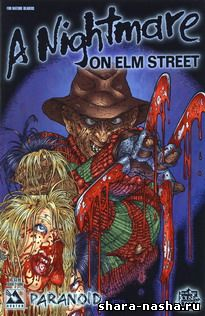 A Nightmare on Elm Street - 02