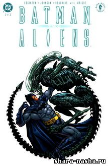 Batman - Aliens II #1-3 of 3