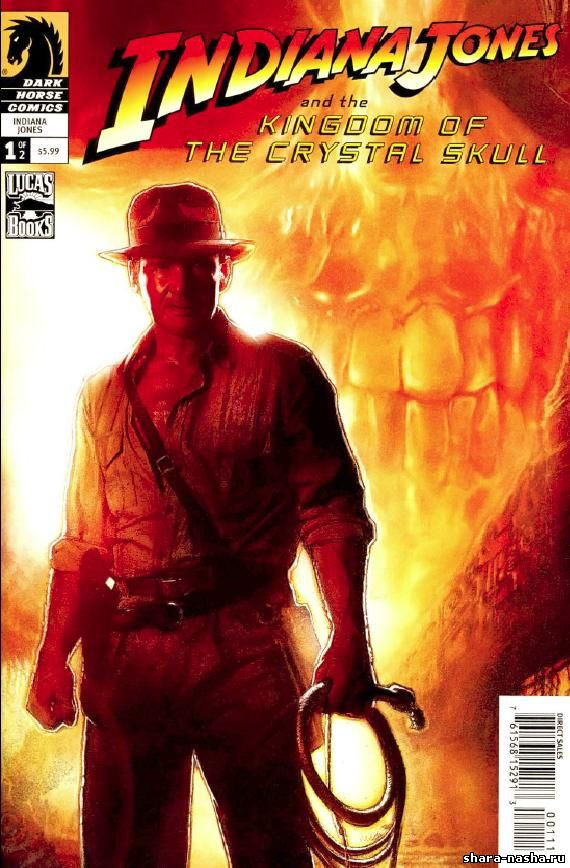 Indiana Jones and the Kingdom of the Crystal Skull #1