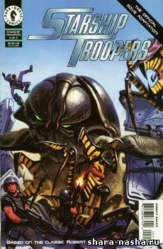 Starship Troopers - Movie Adaptation #1-2 of 2