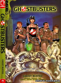 Ghostbusters - Ghost busted