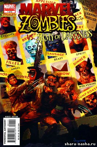 Marvel Zombies vs Army of Darkness 1 (of 5)