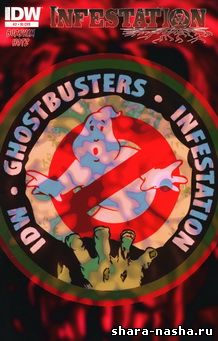 Ghostbusters - Infestation #1-2 of 2