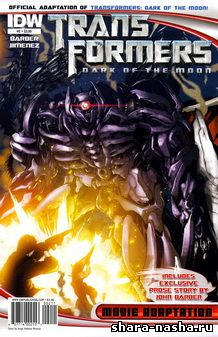 Transformers - Dark of the Moon Movie Adaptation #02 (of 4)
