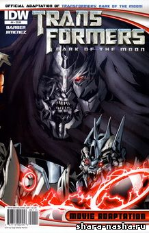 Transformers - Dark of the Moon Movie Adaptation #4 of 4